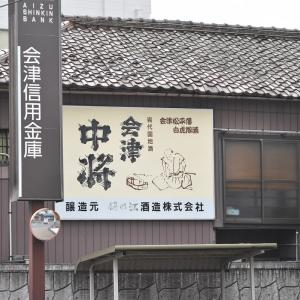 日本酒紀行(鶴乃江酒造)