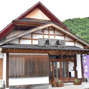 日本酒紀行(花泉酒造)