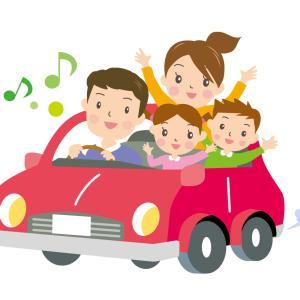 自宅で簡単子ども英語~実践②車で英語リスニング!