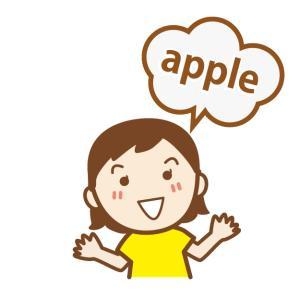 自宅で簡単子ども英語~はじめに①日本語を覚えるように英語を覚えよう!