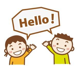自宅で簡単子ども英語~実践④1日1フレーズ英会話