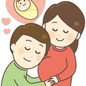 妊娠後期に買ったものリスト~出産準備と入院・産後の用意