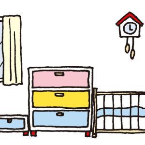 出産準備リストと選び方~子ども部屋作り