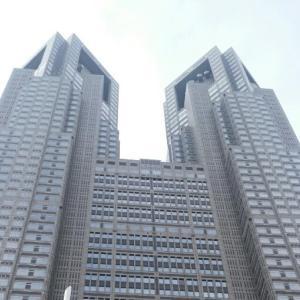 都庁飯(第二庁舎)