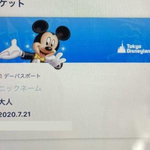 激混みのディズニーのチケット&ホテルの予約方法