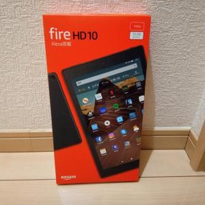 【2020年】Fire HD タブレット10をレビュー。デカい!見やすい!でも重い!