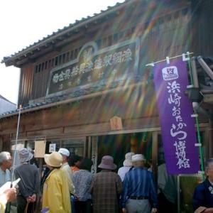 週末の5月19日は浜崎伝建おたから博物館