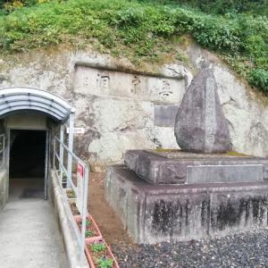 23日のブログは長崎県の佐世保でした