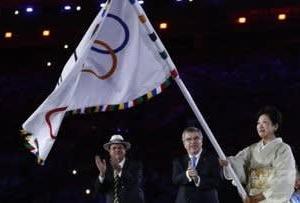 2020東京パラリンピックが始まる