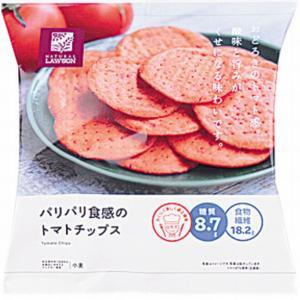 トマトチップスを食べると太る?実はダイエットに効果的!
