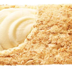 クリーム玄米ブラン(爽やかパイン)はダイエットに効果的?糖質やカロリーを検証
