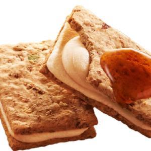 クリーム玄米ブラン(メープルナッツ&グラノーラ)はダイエットに効果的?糖質やカロリーを検証