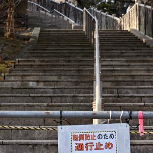 チャリンコぎこぎこ昼から散歩 其之壱 函館公園