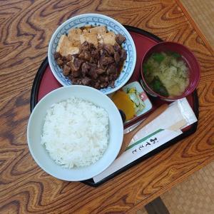 ☆牛スジ煮込み定食