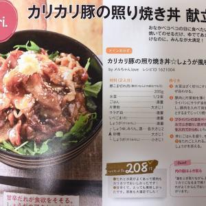 『料理を作る』ということ。