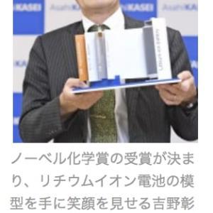 日本の大学が欧米の大学に劣っている?とんでもないです。【勉強してないやつとそうでない奴の落差が激しいのです。】