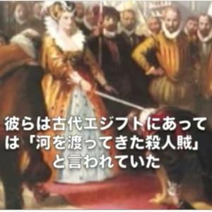 会田雄次氏のかれらの認識(評価。)は大甘だった。【彼らは人間をモノとして扱う。動物として扱うのではない。アーロン収容所。】
