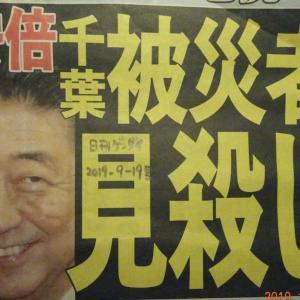 南青山の児童相談所の本性を、正体を、知れば日本人はブルってしまいます【共産党宣言<家族の廃止>】