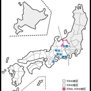 上山信一「大阪都構想の誤解を解く」は戊辰戦争を目指すらしい【日本から独立した大阪新政府という暴力革命をあおっている大阪維新の上山信一】