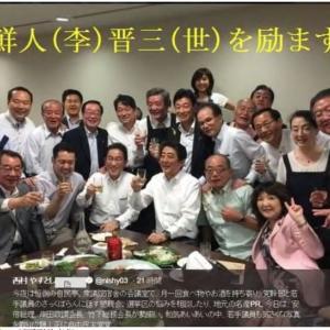 麻生ちゃんは、小泉晋三ちゃんの四選もありうる?と語ったらしい。【やっぱな?桜の会で野党もグルで日米FTAをカバラしたんだな。】