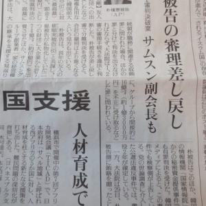 あべちゃんは、高木桜子と同じ?情況らしい。【高木桜子はTHAADを嫌がった?あべちゃんはイージスなんとかを拒否した。櫻井ジャーナル情報。】