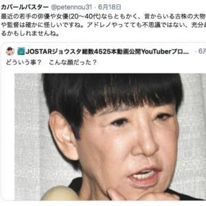 アドレナクロムをやらかすのは、2万人も居るらしい。【日本は年間、完全に行方不明の子供は18,000人です。】2020/12/04