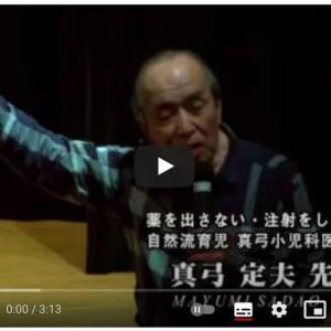 日本の若者は「なぜ?ワクチンが危険なんですか」と言ってます。【日本人の共通認識です。】2021/08/03