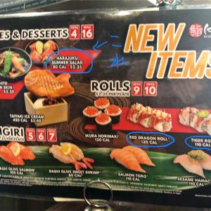 アメリカでくら寿司は続々開店中!回転中なんつて。