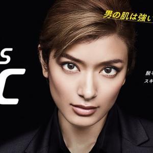 【脱毛サロン 札幌】メンズTBC札幌でヒゲ脱毛・からだ脱毛体験してきました|口コミのような勧誘はあるのか?痛み・効果はどれくらい?