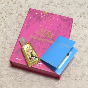 999円の香水福袋を買ってみた🦋(中身紹介)