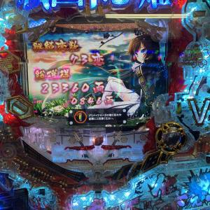戦国恋姫は神台