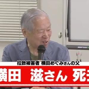 東京法曹会