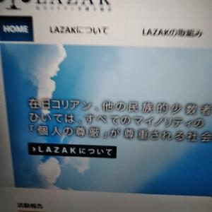 余命ブログ最高裁シリーズ