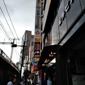 Go  To 裁判所!
