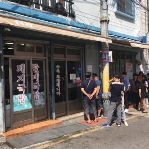 【名店訪問】60年伝統ハルメクッパ@釜山(ボミル駅)
