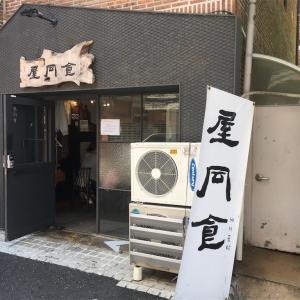 【名店訪問】オットンシッ@ソウル(ハプチョン駅)
