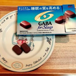 【チョコレートでぐっすり?】食べるとぐっすり眠れる?  ☆睡眠の質を高めると話題のアイテム