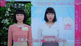 NHK「あさイチ」で 朝から「垂れ乳」って… 司会の博多華丸・大吉 さんもドキドキww   ☆攻め過ぎたNHKの「おっぱい特集」(まとめブログ)