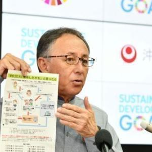 検査を希望する人が増えているが  検査キッドが足りない!!  日本はコロナの新たなフェーズに入った!!(まとめブログ)