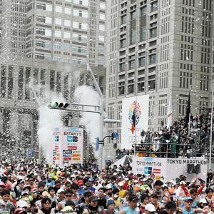 東京マラソンの一般参加は中止で  参加料の払い戻しは無し!?  その五億円はどこへ…    ☆芸能界から様々な声(まとめブログ)