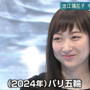 池江璃花子が 一年間の闘病から戻ってきた!! 次の目標は2024年パリ五輪でのメダル獲得!!(まとめブログ)