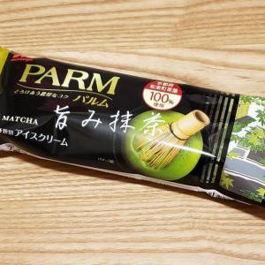 PARM 「旨み抹茶」出た〜ww ☆今週の見逃せないアイスバー(まとめブログ)