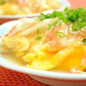 天津飯はMade in日本!? …中国人が衝撃を受ける「日本の食文化」(まとめブログ)