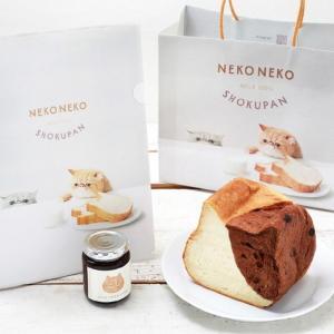 「ねこねこ食パン」に「ねこねこチーズケーキ」ww  どこから食べましょうか!? (まとめブログ)