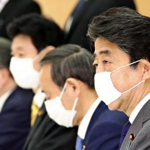 大丈夫?不安の声もある…大阪・東京は21日に解除も!!緊急事態宣言の解除にネット民から様々な声(まとめブログ)