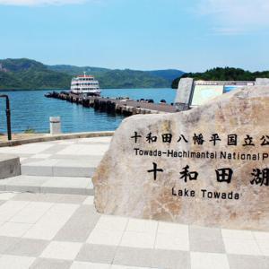この夏行きたい!なぜか秋田w… 行ってみたいおすすめ観光10選(まとめブログ)