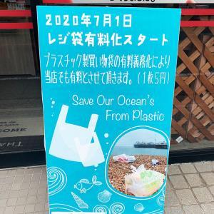 レジ袋有料化の裏側…海外では 同じ袋の使いまわしは コロナ感染の原因にもなるからと レジ袋無料化へ戻す動きもあるようだ(まとめブログ)