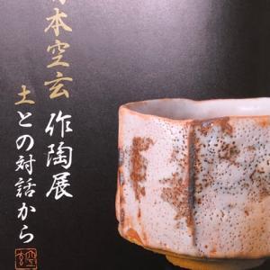 個展紹介 201125〜
