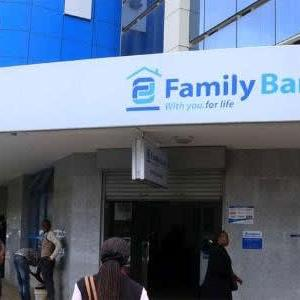 【現地報道に見るケニア市場の状況】ファミリー銀行が「給料前借りローン」を開始:2019年9月11日付けDaily Nation紙