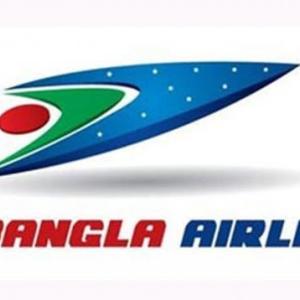 【現地報道に見るバングラデシュ市場の状況】US-Bangla社がタイ旅行の新しいパッケージ商品を販売:2020年1月5日付けDaily Star紙